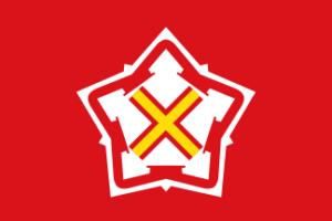 Bandera del XXXII Congreso Nacional de Vexilología